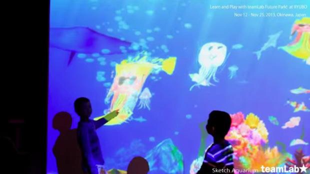 sketch_aquarium
